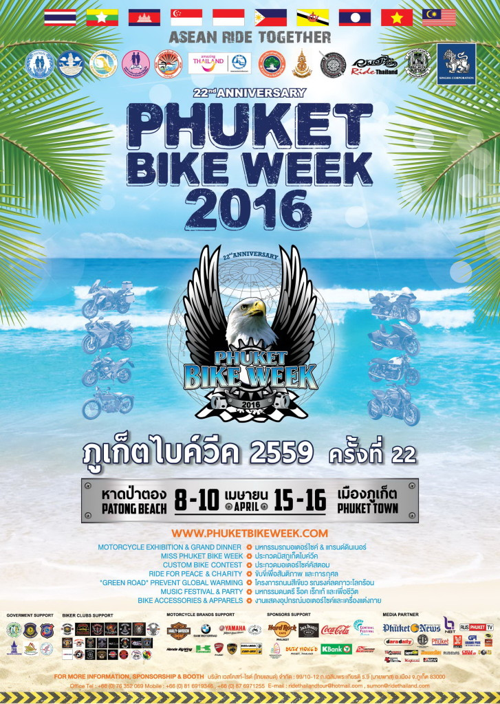 PBW2016 Poster 03 2016
