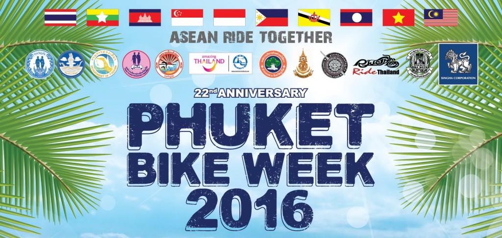 Poster PBW 2016 Sponsor