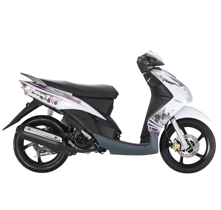 Ktm Electric Scooter Price >> Yamaha Ego S - BikesRepublic