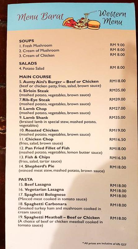 Pea garden cafe menu garden ftempo for Abc chinese cuisine columbia mo
