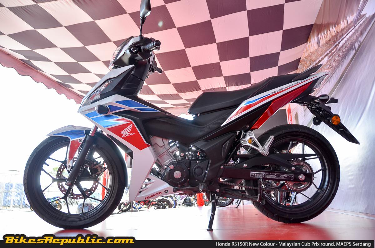New colour for the Honda RS150R supercub? - BikesRepublic