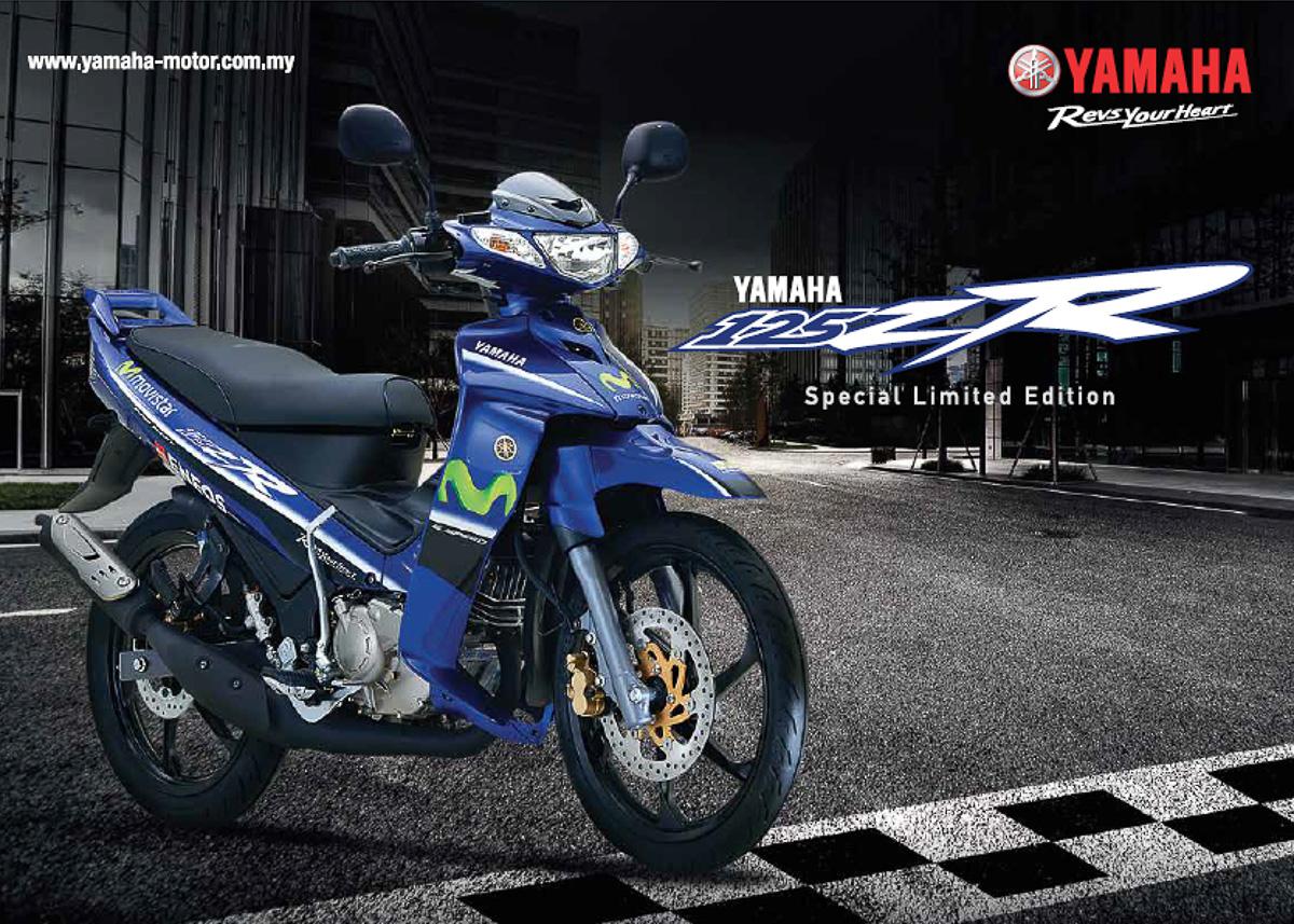 Yamaha special edition