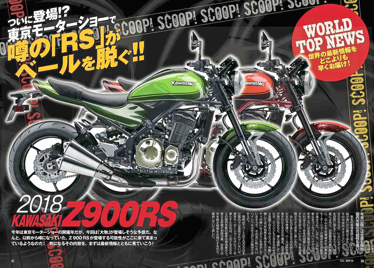 Leaked Images Of The 2018 Kawasaki Z900RS Retro Bike