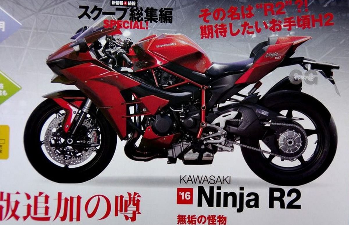 2017 kawasaki motorcycle rumors