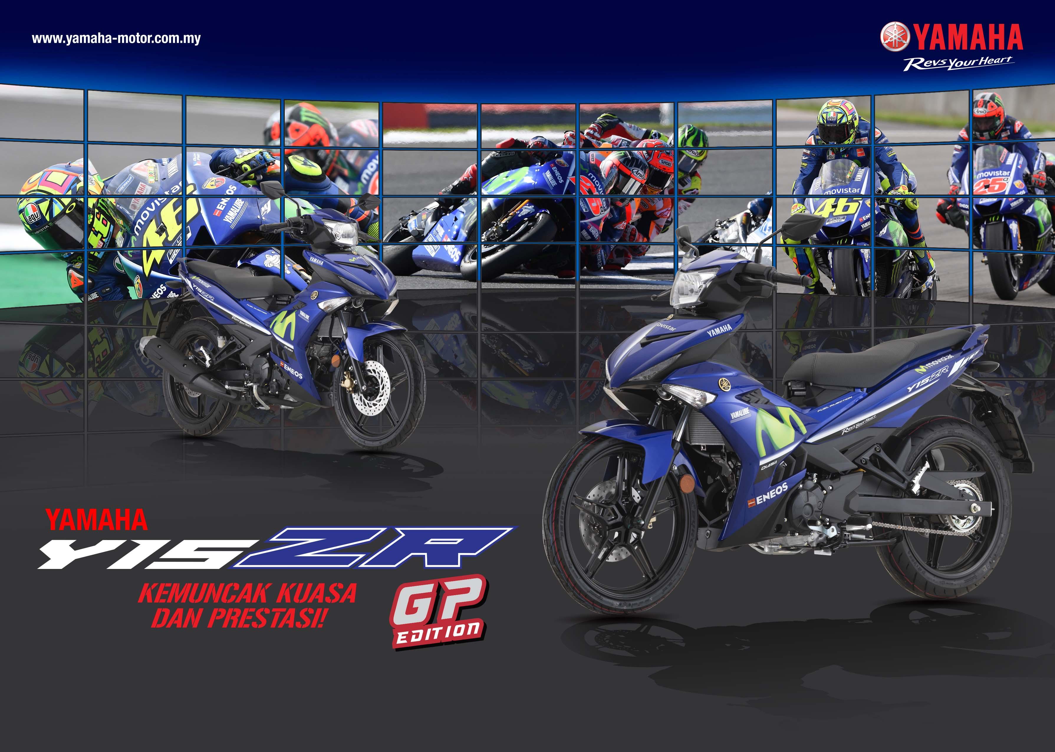 Kết quả hình ảnh cho Y15ZR SE GP Edition
