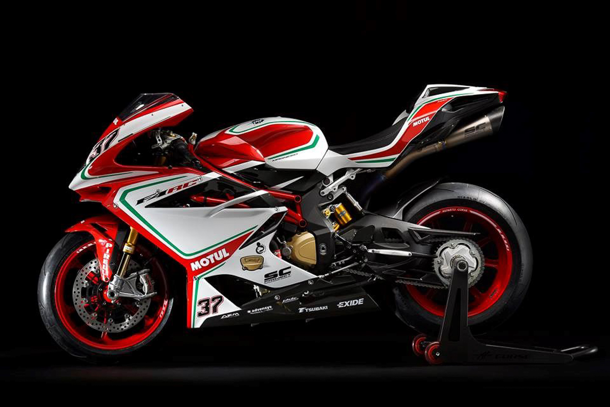 mv agusta launches 2018 mv agusta f4 rc worldsbk replica bikesrepublic. Black Bedroom Furniture Sets. Home Design Ideas