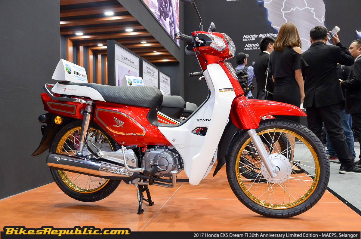 2017 Honda Ex5 Dream Fi 30th Anniversary Limited Edition 4 Bikesrepublic