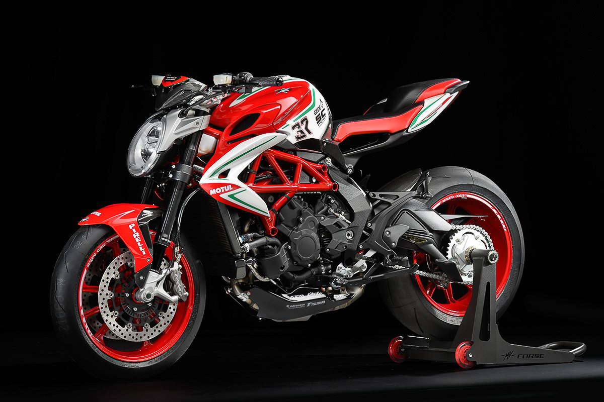 New MV Agusta four-cylinder street bike coming in 2018! - BikesRepublic