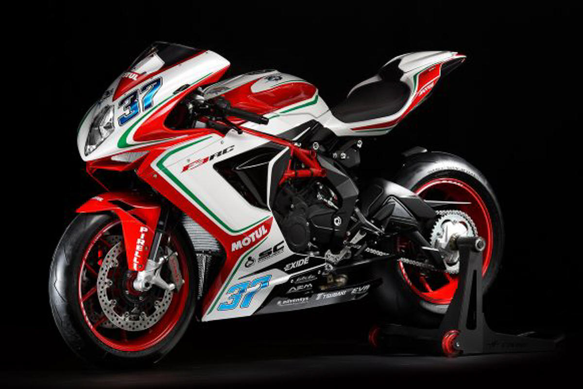 2018 Mv Agusta F3 Rc Limited Edition Released From Rm81 541