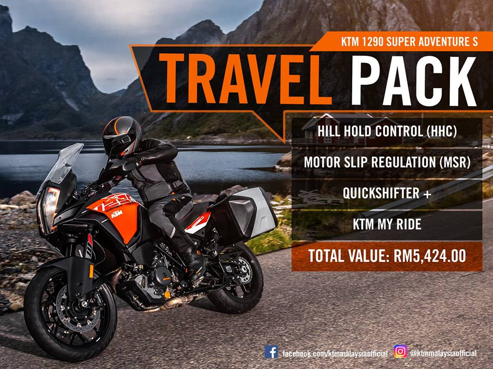 pack accessories travel