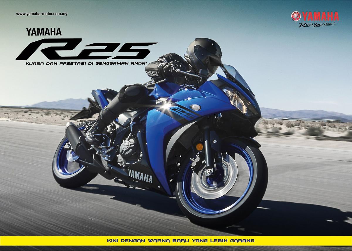 Yamaha R Black Price