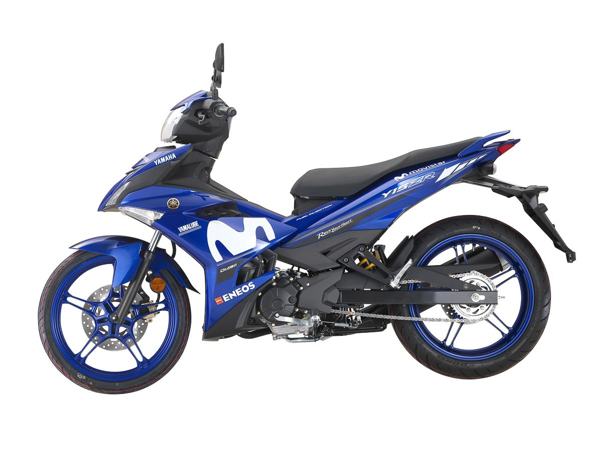 Hlym Introduces 2018 Yamaha Y15zr Gp Edition Rm8 588 Bikesrepublic