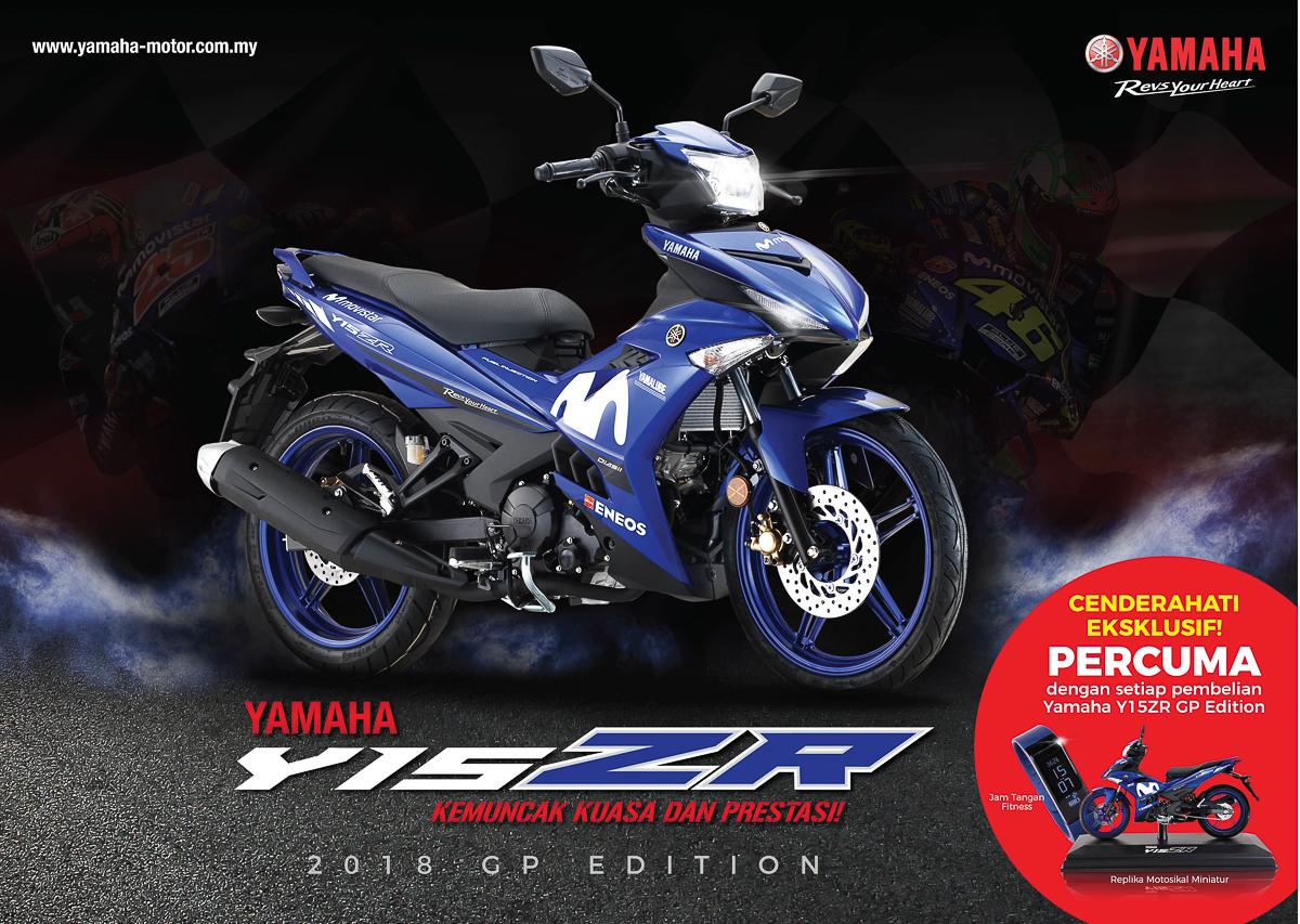 HLYM introduces 2018 Yamaha Y15ZR GP Edition – RM8,588 - BikesRepublic