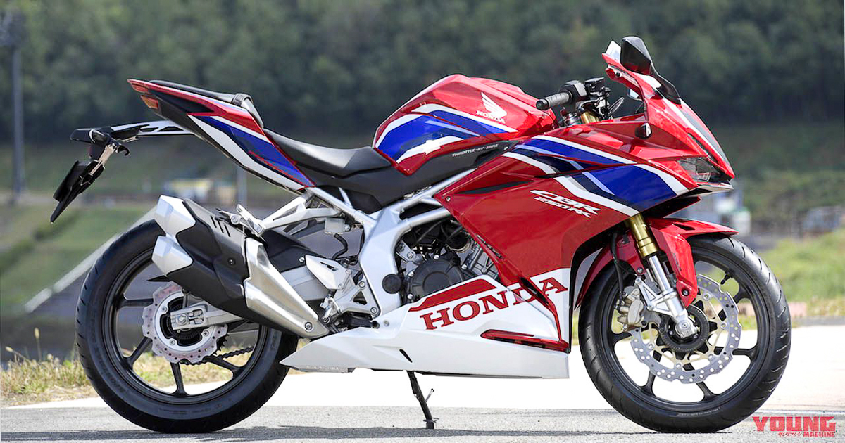 This 2019 Honda CBR250RR HRC is too good for words ...