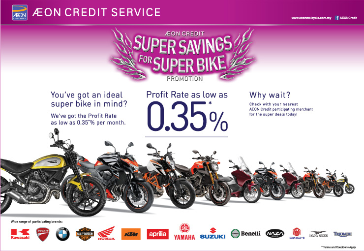 Aeon credit can help you own your dream bike for Yamaha motor credit card