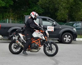 KTM CKD Five Mountain Santai Ride – The Bikes – Duke 690 R