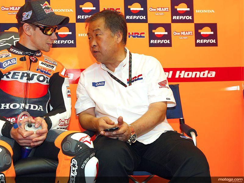 Nakamoto BR MotoGP