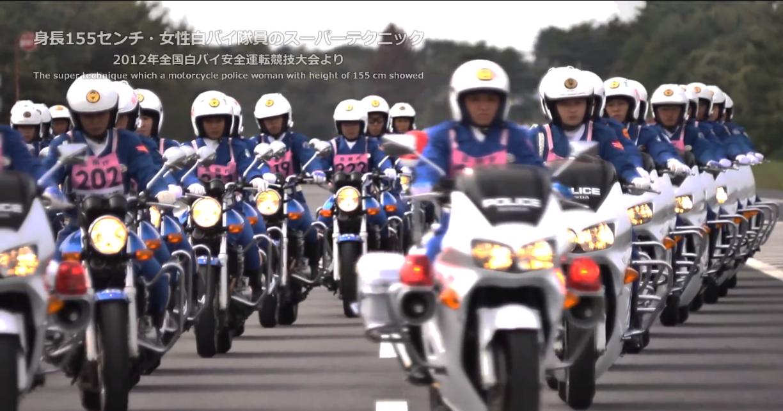 Check Out Japan's Badass Motorcycle Cops - BikesRepublic