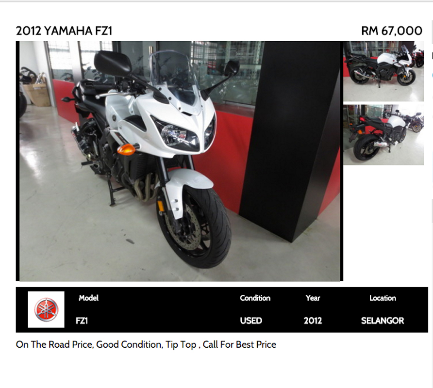 4. 2012 Yamaha FZ1