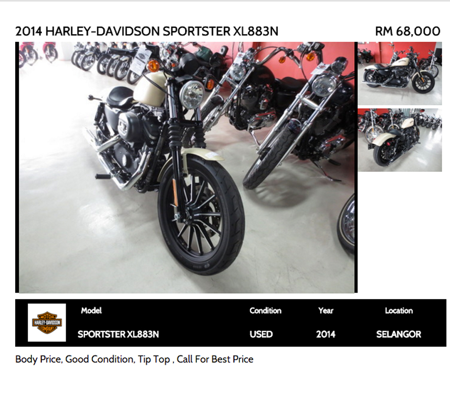 5. 2014 Harley-Davidson Sportster XL883N