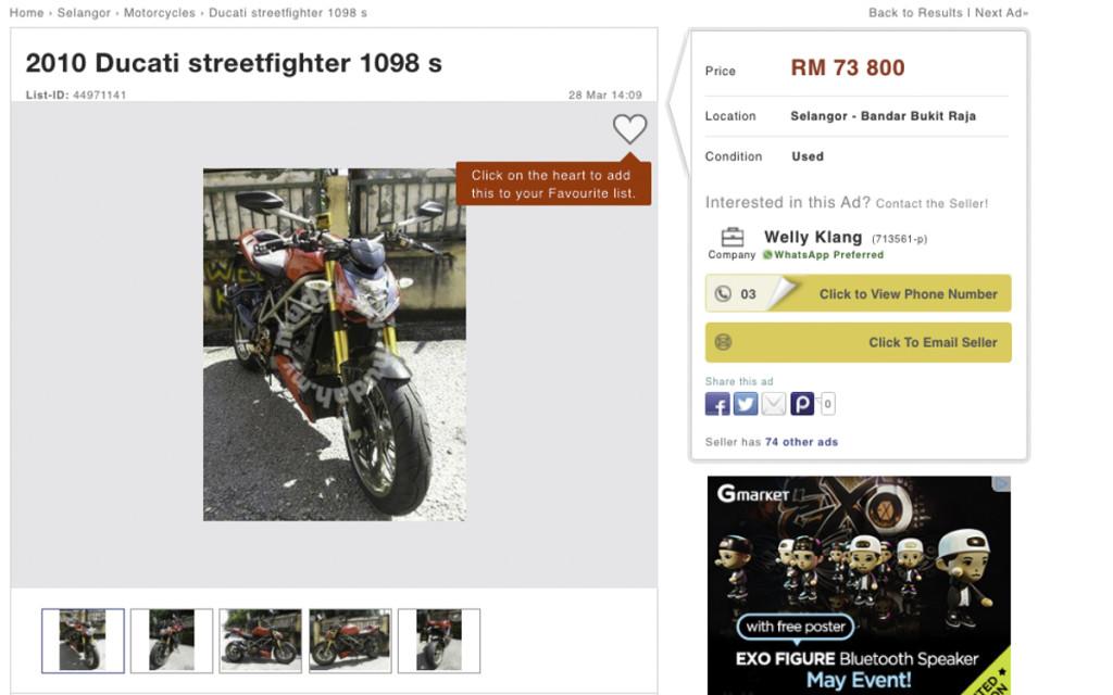 4 Ducati Streetfighter S