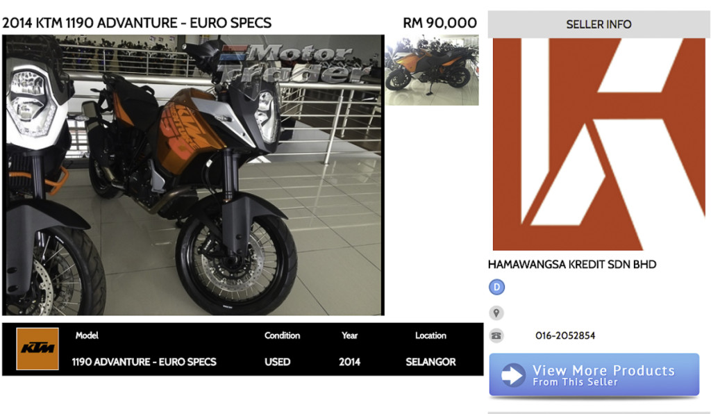 6 2014 KTM 1190 Adventure