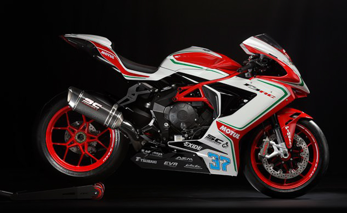 2018 Mv Agusta F3 Rc Limited Edition Released From Rm81
