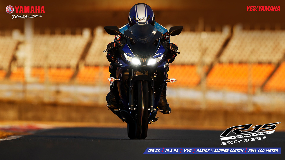 2018 Yamaha YZF-R15 launched in India! RM7,651 - BikesRepublic
