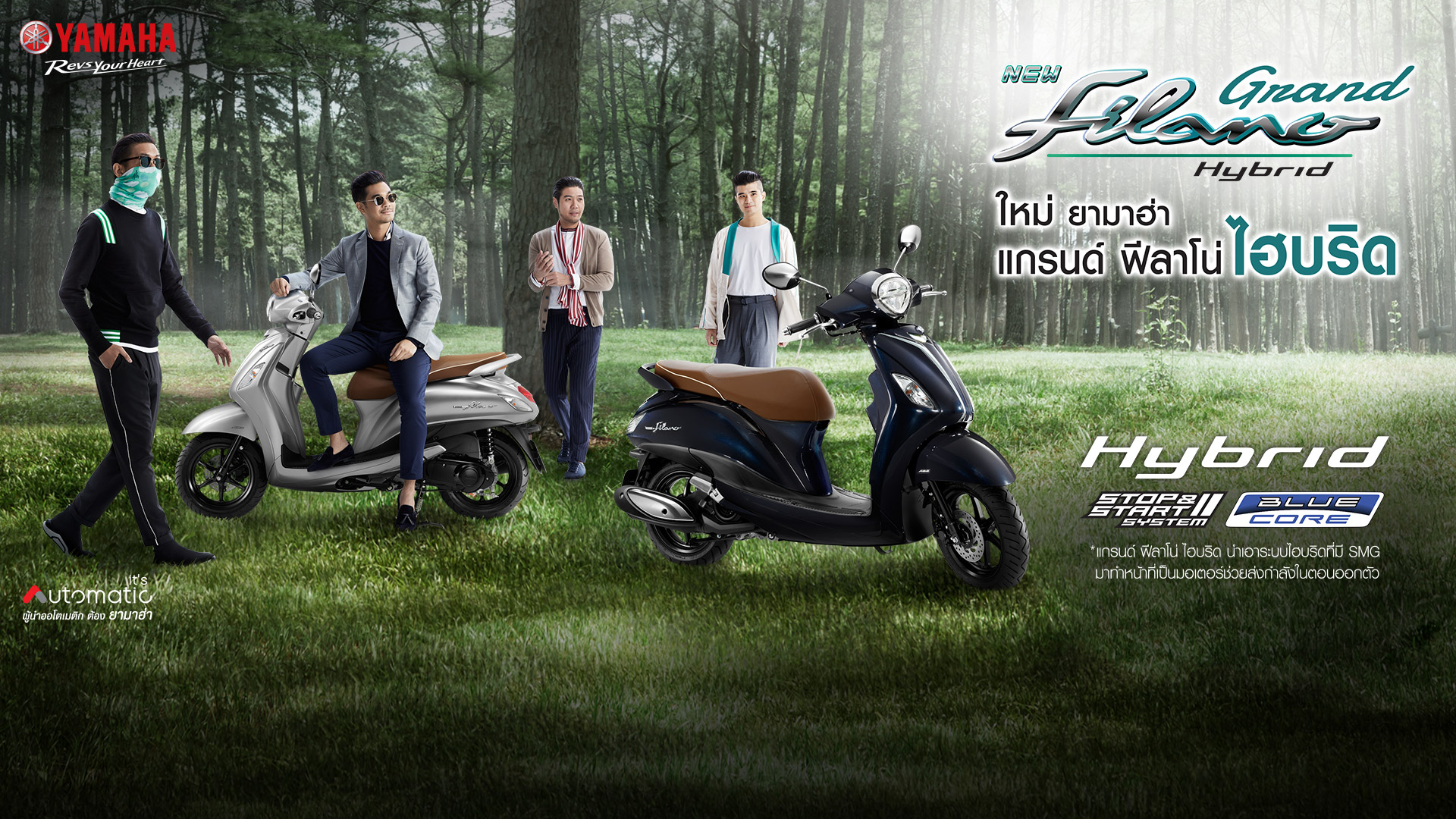 Honda And Yamaha To Introduce Hybrid Scooters In Thailand