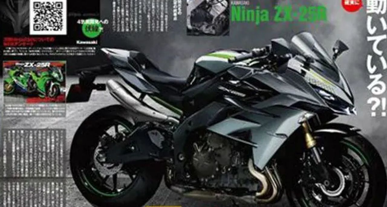 Is a Kawasaki Ninja ZX25R Inline-Four in the Works