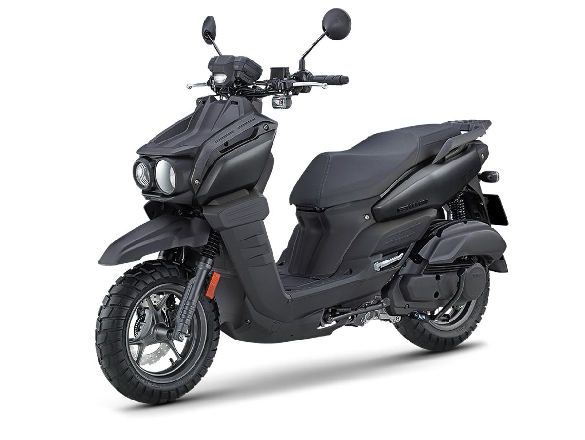 Yamaha launches its own 'adventure scooter' - BikesRepublic