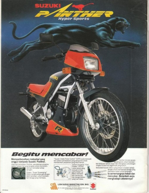 PANTHERedit